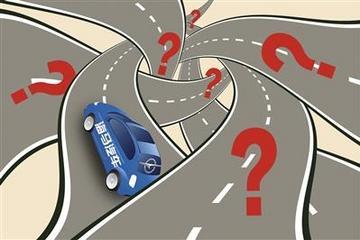 亏损扩大汽车业务遇瓶颈 海马路在何方?