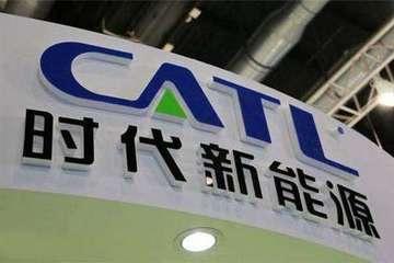 外媒:宁德时代NCM 811约占中国锂离子电池的五分之一