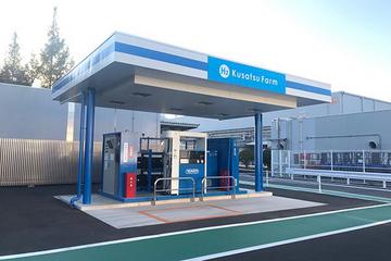"""松下的氢气站""""H2 Kusatsu Farm""""开始运行 为燃料电池叉车提供氢气"""