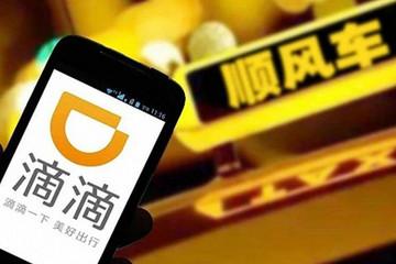 北京暂缓上线 滴滴顺风车今日重启运营