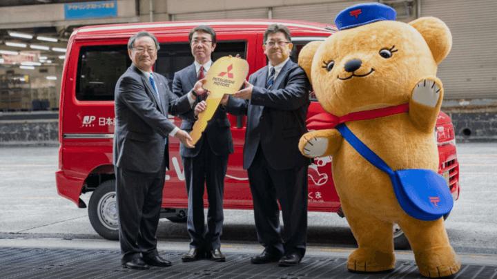 日本郵政訂購了1,200輛三菱Minicab MiEV