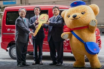 日本邮政订购了1,200辆三菱Minicab MiEV