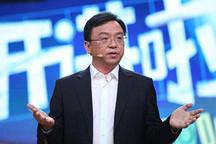 王传福卸任比亚迪精密制造有限公司董事长