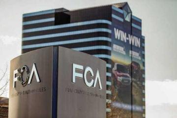 魔幻现实主义,FCA&PSA联盟未来猜想