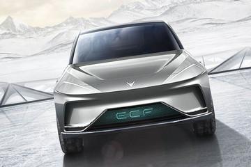 北汽ARCFOX首款SUV参数曝光!轴距超比亚迪唐
