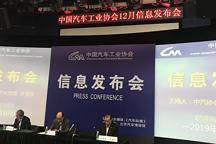 中汽協:11月新能源汽車銷售9.5萬輛,同比下滑43.7%