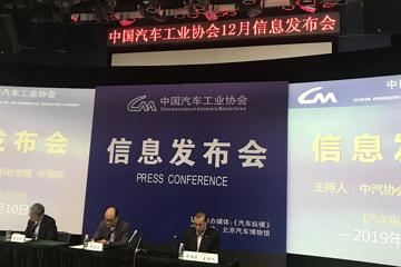 中汽协:11月新能源汽车销售9.5万辆,同比下滑43.7%