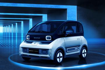 新宝骏首款新能源汽车渲染图正式曝光