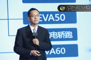 GNEV10 江淮新能源汪光玉:让用户需求作为研发创新方向