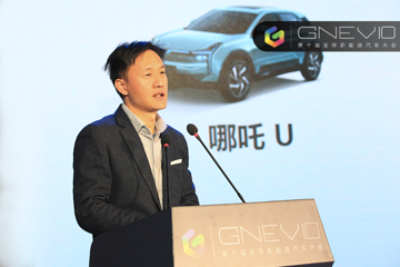 GNEV10|张勇:合众公司一直在寒冬中练内功