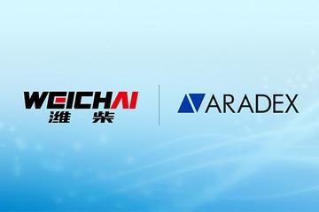 潍柴动力收购德国ARADEX,布局燃料电池领域