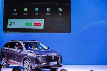 腾讯正式展示微信车载版,网友:开车还要上班,太惨了