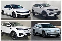 第323批新車公示:長安E-Rock/雪佛蘭MENLO/騰勢X/大眾邁騰GTE重點車型解讀