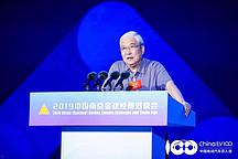 郭孔辉:欠发达地区应放开低速电动车,变为绿色国民车