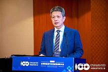 中国质量认证中心宋向东:电动汽车质量问题不能全怪电池