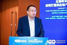 江宁投促局孙磊:打造绿色智能汽车产业地标