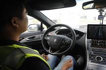 韩国发布L3自动驾驶安全标准,要抢全球第一