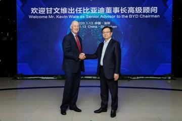 前通用中国CEO甘文维出任比亚迪董事长高级顾问
