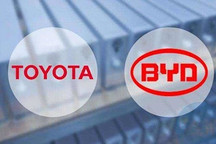 比亚迪丰田澳门美高梅网址_科技有限公司正式成立