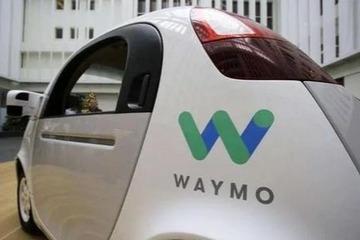 Waymo与沃尔沃汽车集团同时宣布:双方达成全球战略合作