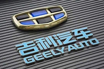 【NE要闻观察】中鼎股份供应吉利GHS2.0平台热管理系统