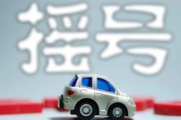 北京增发2万个新能源指标 明起可申请
