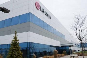 LG化学将拆分电池业务独立上市