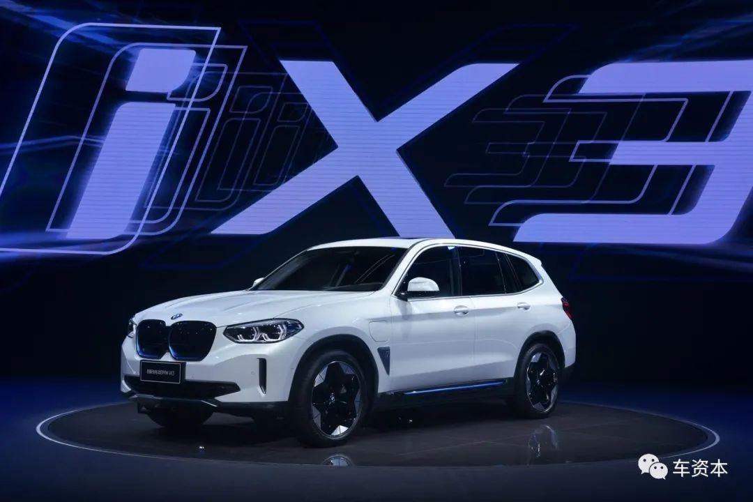 宝马新能源布局动作频频!纯电动BMW iX3开启预售、动力电池中心二期投产…