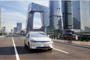 工况续航高达501km  2020款BEIJING-EU5焕新上市  补贴后12.99万起