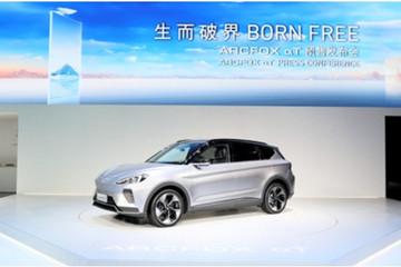 25-33万元ARCFOXαT北京车展开启预售