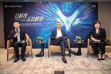 """北汽蓝谷刘宇:高级自动驾驶元年已至,""""镇妖塔""""封印待解"""