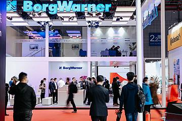 博格华纳亮相2021国际车展,全新阵容引领车行未来