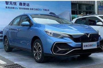 日产中国1月共销售11万辆车 同比下降了11.8%