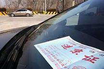 我在北京摇了十年号! 讲述陪跑家庭的悲欢离合