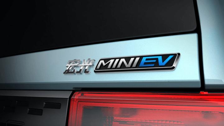 """五菱首款四座新能源车正式命名为""""宏光MINI EV"""""""