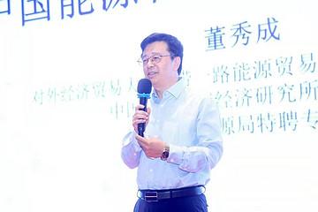 能源专家董秀成:中国能源的转型现状与趋势