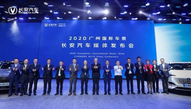 广州车展主流车惊艳表现之:长安科技