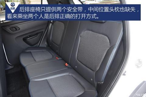 东风启辰 启辰e30 2019款 试装版