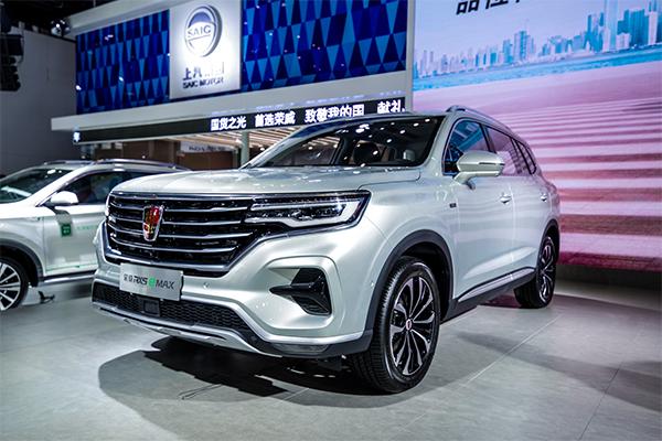 预售价21-24万元 荣威RX5 eMAX开启预订