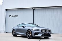 Polestar 1试驾:高性能插电混动GT跑车,是天使还是恶魔
