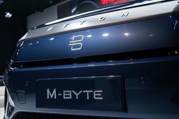 拜腾M-Byte亮相广州车展,保留90%概念车的设计