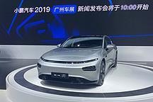 低风阻,长续航,小鹏P7广州车展发起预售,预售价27-37万元