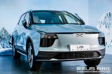 爱驰U5正式上市,补贴后售价19.79-29.21万元,共四款配置可选