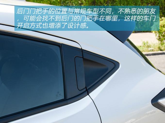 好车不怕晚春风本田首款纯电动车型X-NV试驾-图2