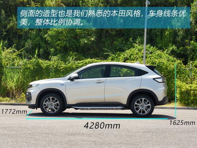 好车不怕晚春风本田首款纯电动车型X-NV试驾-图9