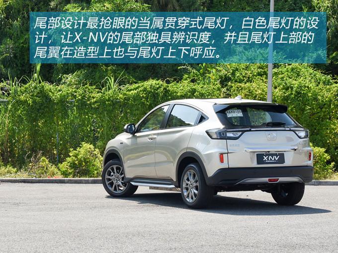 好车不怕晚东风本田首款纯电动车型X-NV试驾-图4