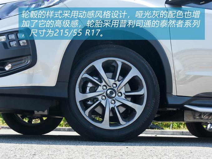 好车不怕晚东风本田首款纯电动车型X-NV试驾-图3