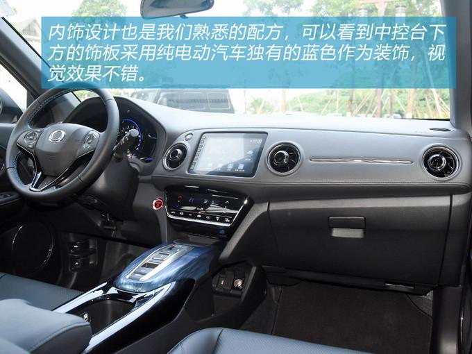 好车不怕晚东风本田首款纯电动车型X-NV试驾-图5