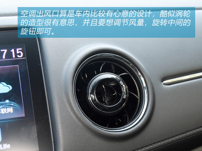 好车不怕晚东风本田首款纯电动车型X-NV试驾-图9