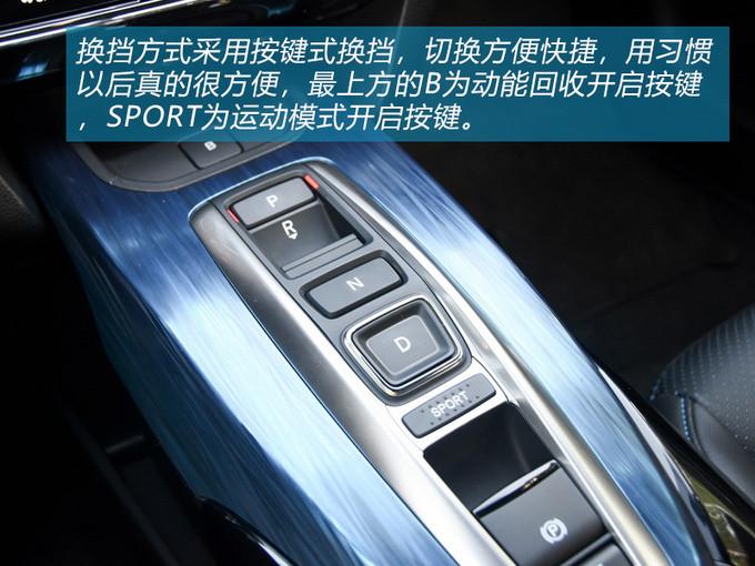 好车不怕晚春风本田首款纯电动车型X-NV试驾-图10